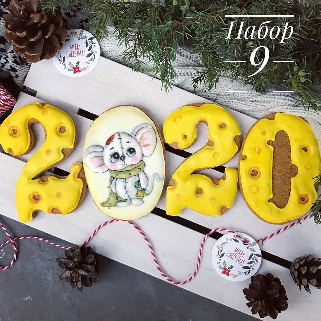 2020 cookies, Christmas Cookies DIY, Small Ginger cookies, ginger cookies christmas, happy New Year Cookies, Cookies for Kids, mouse animal cookies,